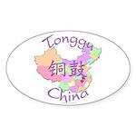 Tonggu China Map Oval Sticker (10 pk)