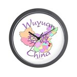 Wuyuan China Map Wall Clock