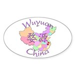 Wuyuan China Map Oval Sticker (10 pk)