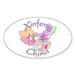 Xinfeng China Map Oval Sticker (10 pk)
