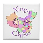 Xinyu China Map Tile Coaster