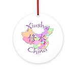 Xiushui China Map Ornament (Round)