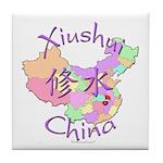 Xiushui China Map Tile Coaster