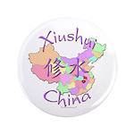 Xiushui China Map 3.5