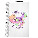 Yifeng China Map Journal