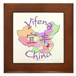 Yifeng China Map Framed Tile