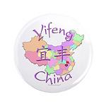 Yifeng China Map 3.5