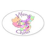 Yifeng China Map Oval Sticker (10 pk)