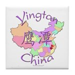 Yingtan China Map Tile Coaster