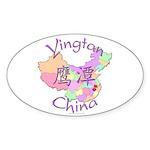 Yingtan China Map Oval Sticker (10 pk)