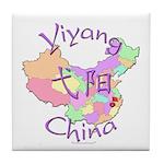 Yiyang China Map Tile Coaster