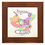 Yiyang China Map Framed Tile