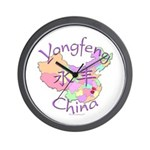 Yongfeng China Map Wall Clock