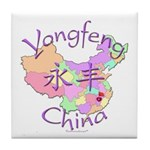 Yongfeng China Map Tile Coaster
