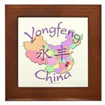 Yongfeng China Map Framed Tile