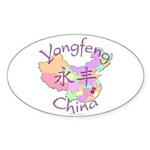 Yongfeng China Map Oval Sticker