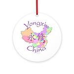 Yongxiu China Map Ornament (Round)