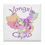 Yongxiu China Map Tile Coaster