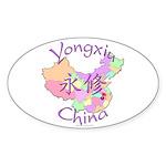 Yongxiu China Map Oval Sticker (10 pk)