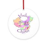 Yudu China Map Ornament (Round)