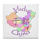 Yudu China Map Tile Coaster