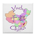 Yudu China Map Tile Coaster