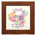 Yudu China Map Framed Tile