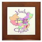 Yudu China Map Framed Tile