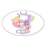 Yudu China Map Oval Sticker (10 pk)