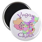 Yugan China Map Magnet