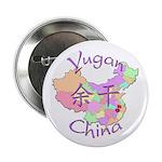 Yugan China Map 2.25