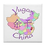 Yugan China Map Tile Coaster