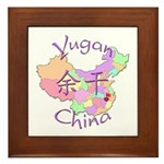 Yugan China Map Framed Tile