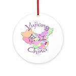Yujiang China Map Ornament (Round)