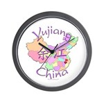 Yujiang China Map Wall Clock