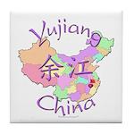Yujiang China Map Tile Coaster