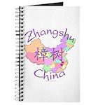 Zhangshu China Map Journal