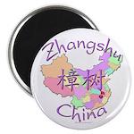 Zhangshu China Map Magnet