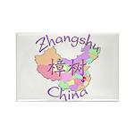 Zhangshu China Map Rectangle Magnet (10 pack)