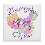 Zhangshu China Map Tile Coaster