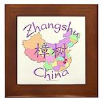 Zhangshu China Map Framed Tile