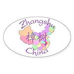 Zhangshu China Map Oval Sticker (10 pk)