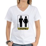 CTEPBA.com Women's V-Neck T-Shirt