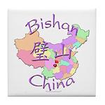 Bishan China Map Tile Coaster