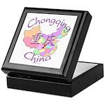 Chongqing China Map Keepsake Box