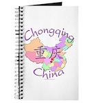 Chongqing China Map Journal
