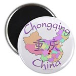 Chongqing China Map Magnet