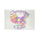 Chongqing China Map Rectangle Magnet (10 pack)