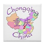 Chongqing China Map Tile Coaster