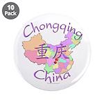 Chongqing China Map 3.5